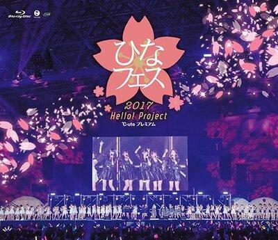 Bluray du Hinamatsuri Festival 2017 annoncé !