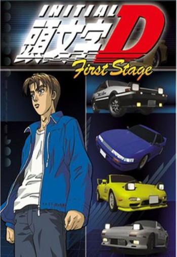 Initial D First Stage انمي