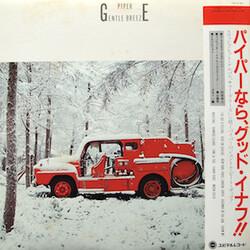 Piper - Gentle Breeze - Complete LP