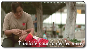 Publicité, pour toutes les mères.
