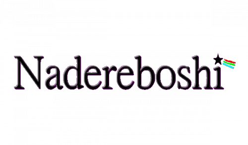 Les Nadereboshi