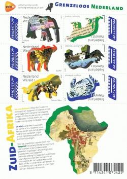 Koop deze Postzegels
