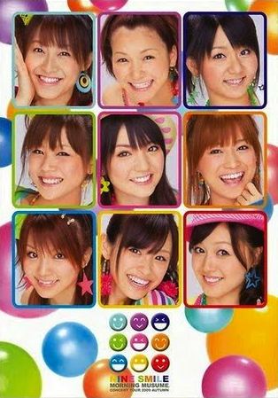 Morning Musume Concert Tour 2009 Aki ~ Nine Smile ~ (Visual Book)