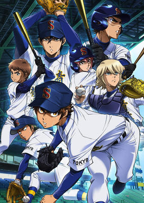 مترجم Diamond no Ace: Act II انمي