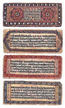 textes inscrits dans des cadres colorés