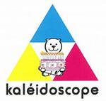 Concours Kaléïdoscope