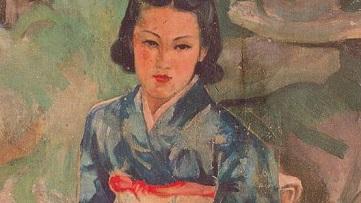 Le monde de Luong Xuan Nhi ...