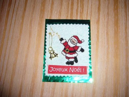 Noël chez Kino