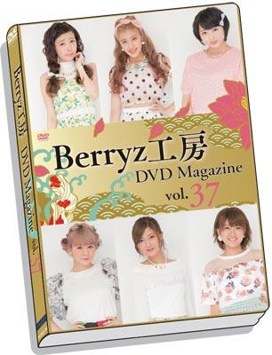 Berryz Koubou DVD Magazine Vol.37