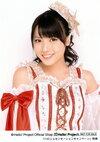 Galerie ℃-ute Concert Tour 2012~2013 Fuyu ~Shinseinaru Pentagram~