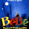 Bébé part en vadrouille  (1994).jpg