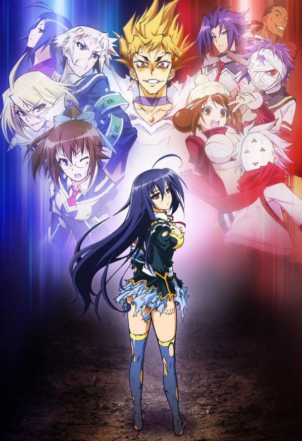Medaka Box: Abnormal vostfr