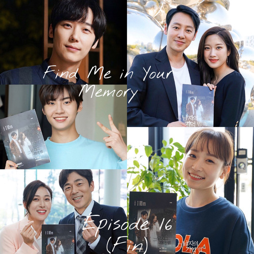 The End... Find Me in Your Memory EP16