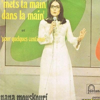 Nana Mouskouri, 1971