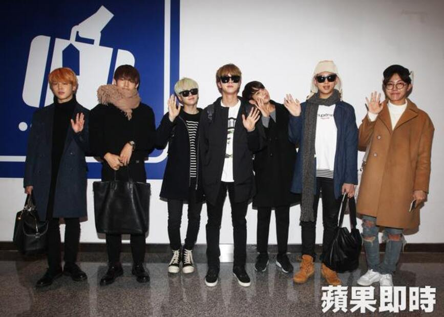 09/01/2016 Aéroport de Taoyuan (Arrivé à Taïwan) BTS