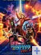 gardiens galaxie 2 affiche