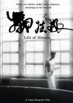 Life of silence 7/10 : Belle réalisation pour ce court métrage, on s'attache assez rapidement aux personnages. L'histoire reste cohérente et jolie jusqu'au bout. J'ai aimé le rappel entre le début et la fin.