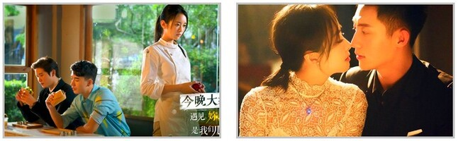 The knot of love : His Excellency's First Love (Moonshine and valentine) (drama chinois)