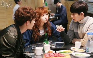 Cheese In The TRap (Drama coréen)