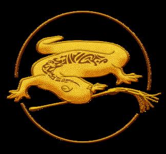 La salamandre, l'emblème du Domaine