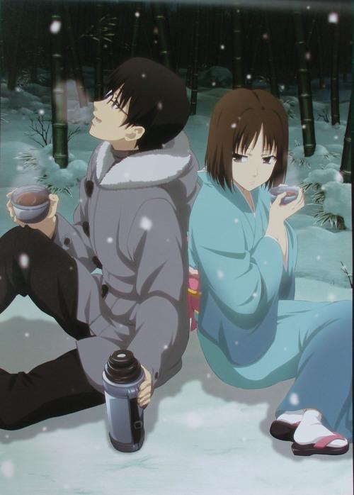 Kara No Kyoukai Film 2
