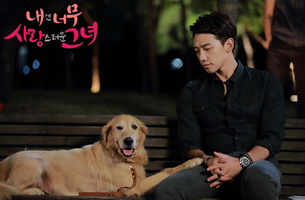 1ere impression • My lovely girl - ep1 à 4 (k-drama)