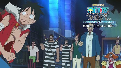 One-Piece-3D2Y,-Ace-no-Shi-wo-Koete-Luffy-Nakama-tono-Chikai--image