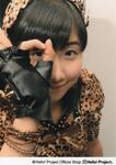 Masaki Sato 佐藤優樹 Help me!!