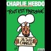 La Une de Charlie Hebdo demain