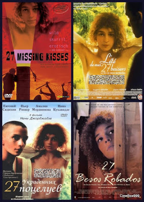 27 Украденных поцелуев / L'été de mes 27 baisers / 27 Missing Kisses. 2000. DVD.