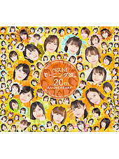 Un nouvel album pour les Morning Musume. !