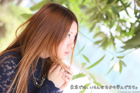 WEB Magazine : ( [Young Jump WEB - Gravure] - |Young Jump - 2017 / N°48 [GAL-CON ONLINE / 111th/第111回] - Komomo Aihana ( 8 PICS )| )