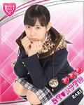 Erina Ikuta 生田衣梨奈 Suugaku♥Joshi Gakuen 数学♥女子学園