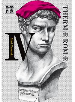 Thermae romae T.2 à 4