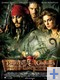 pirates caraibes secret coffre maudit affiche