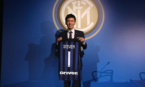 Inter Milan bustle announces three good news