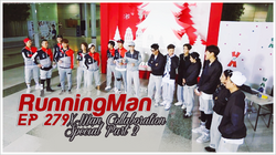 Running Man [VOSTFR]