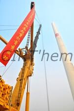 XCMG:  de la grue télescopique tout-terrain jusqu'à 1200 tonnes.