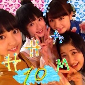 Yukata (20.11.2012)