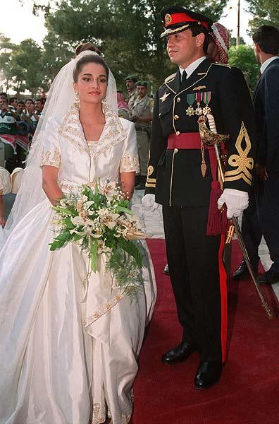 Mariage de Rania