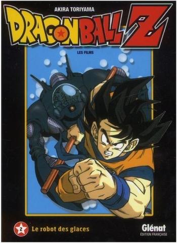 Dragon Ball Z - Film 02 - Akira Toriyama
