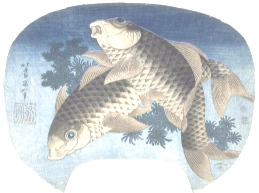deux carpes-Hokusaï