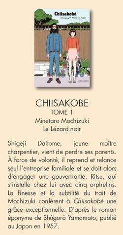 Un festival d'Angoulême très Japonais