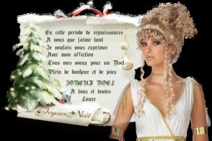Protège Blog