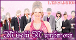 [Team Fansub] Kichigai Fansub Isaki-umber-ne