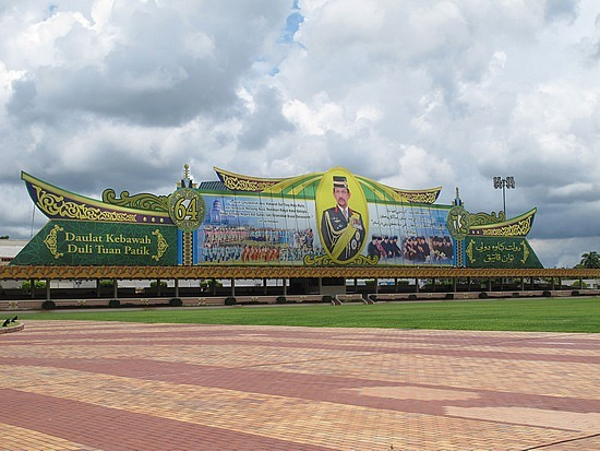 Blog de lisezmoi : Hello! Bienvenue sur mon blog!, Brunei : Bandar Seri Begawan