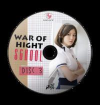 War Of High School The Series / สงครามไฮสคูล