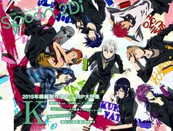 P.2 (K Project)