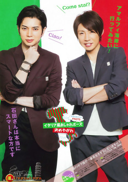[Preview] TV Life