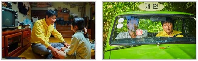 A Taxi Driver (film coréen)